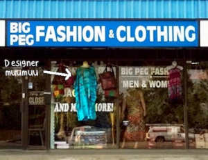 The one clothing store within walking distance of my house.